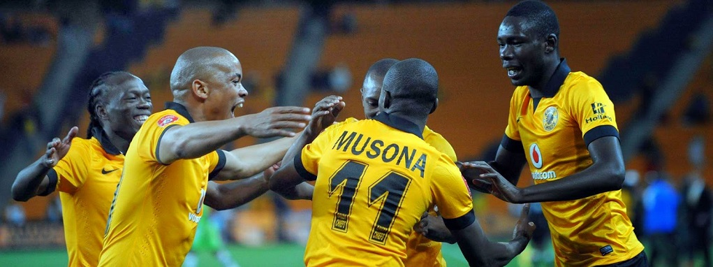 Why the Kaizer Chiefs should get into ceiling cleaning.